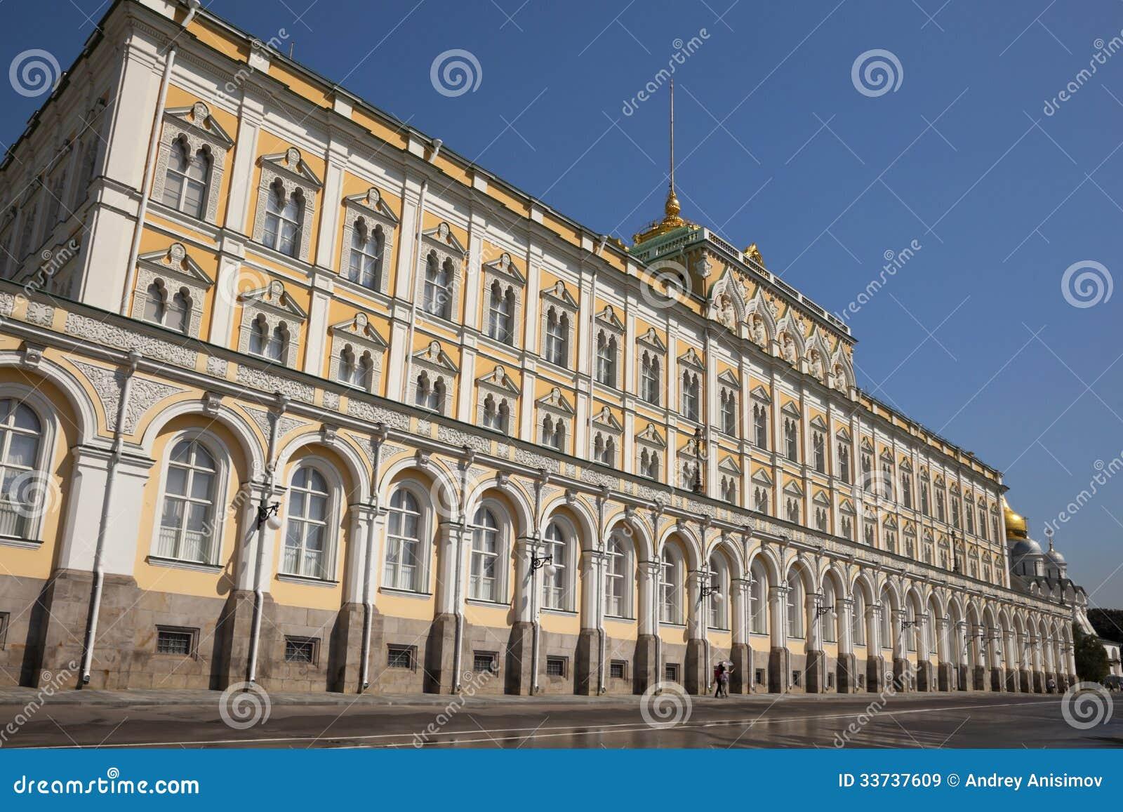 Грандиозный дворец Кремля. Москва. Россия.