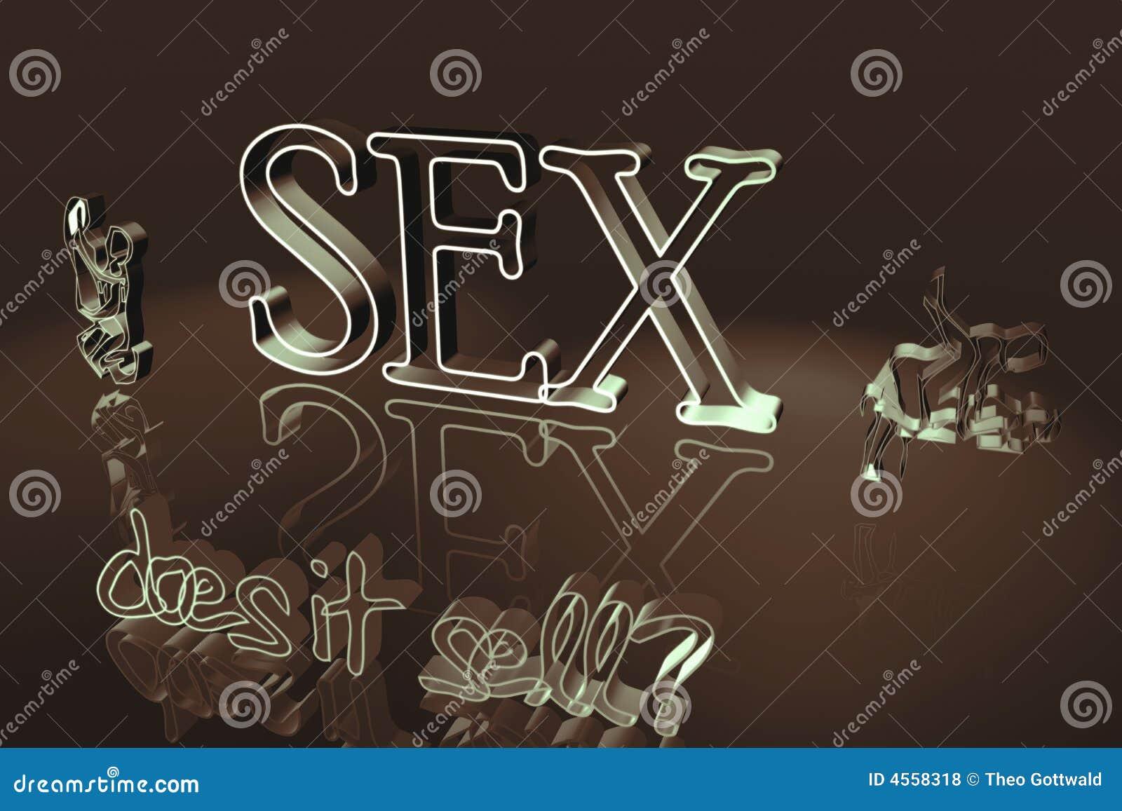 Илюстрации к сексу