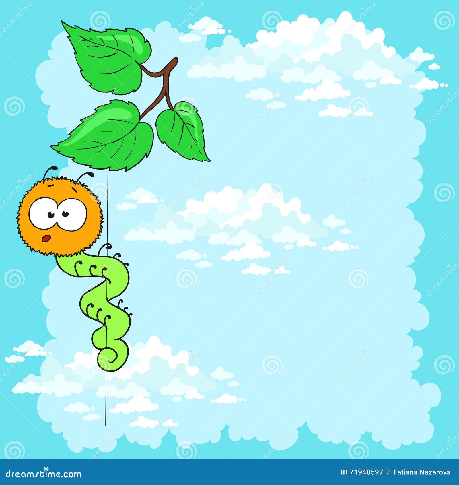 Гусеница на листьях, облачное небо шаржа открытка