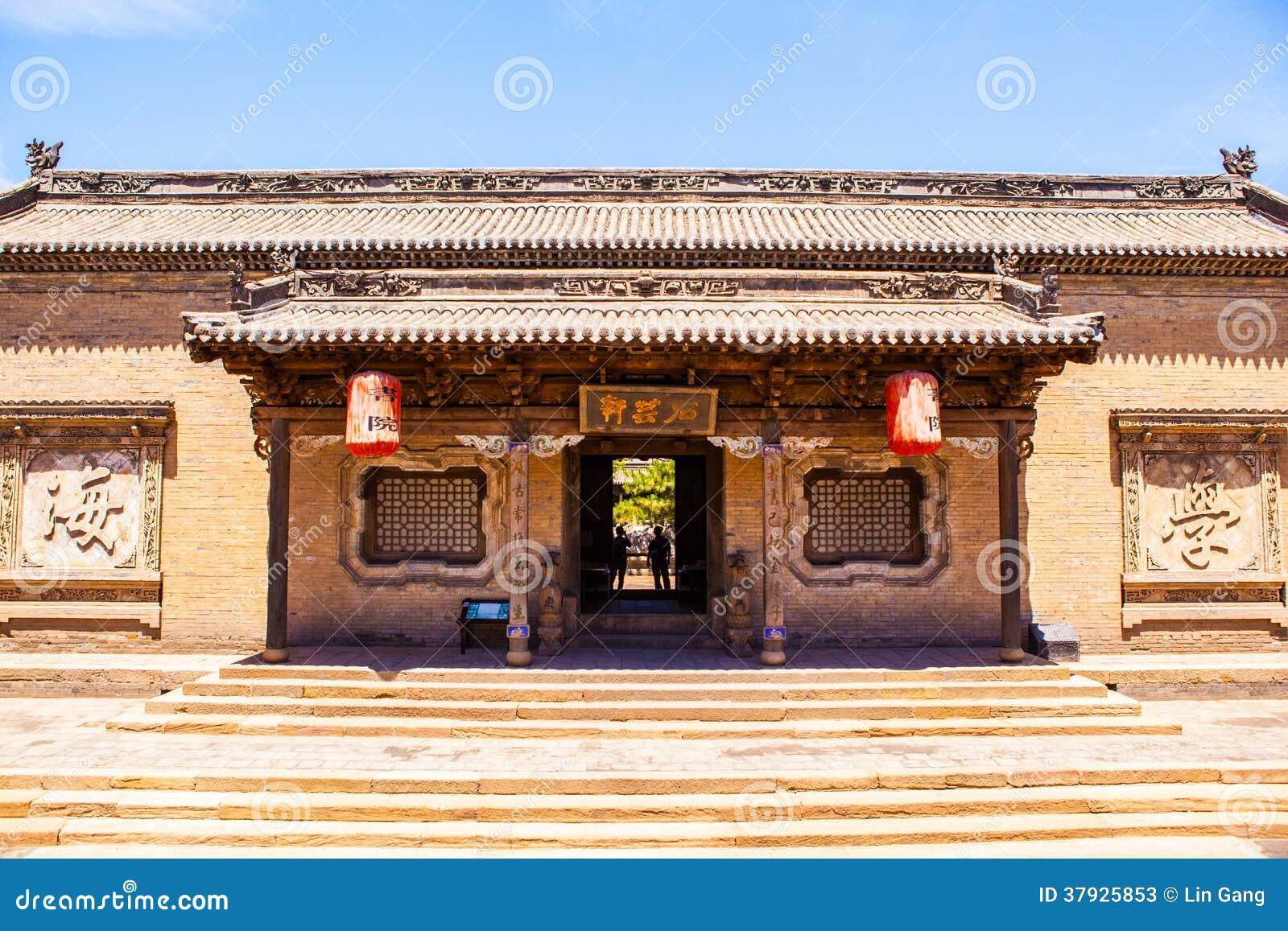 Главный вход частной школы сцен-Стар-стиля парка поместья Chang
