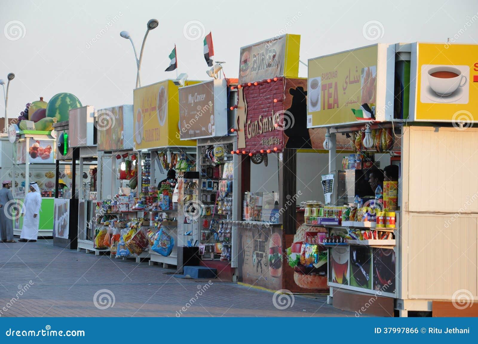 Глобальная деревня в Дубай, ОАЭ
