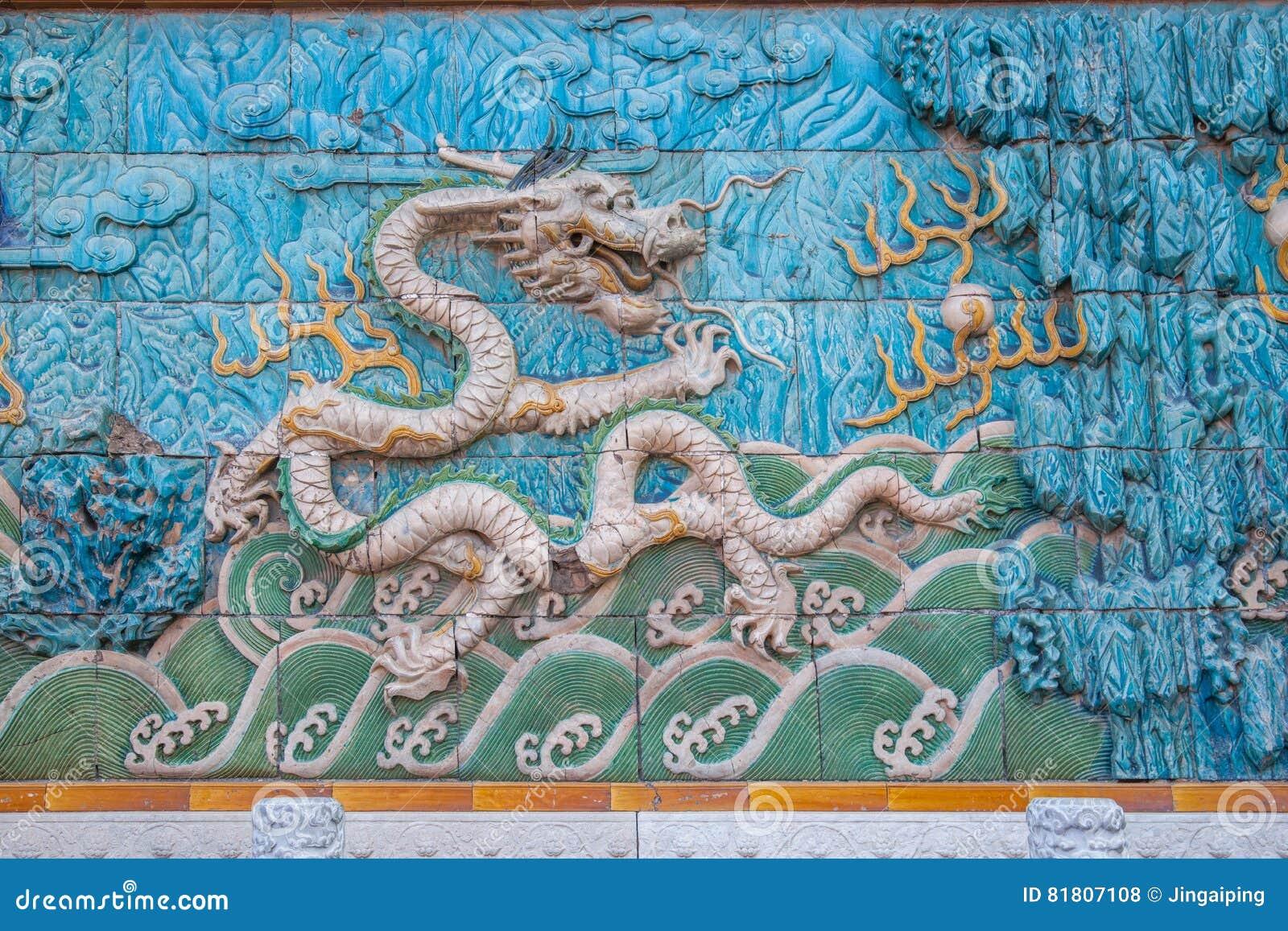Дворец имперского дворца в стене дворца Пекина