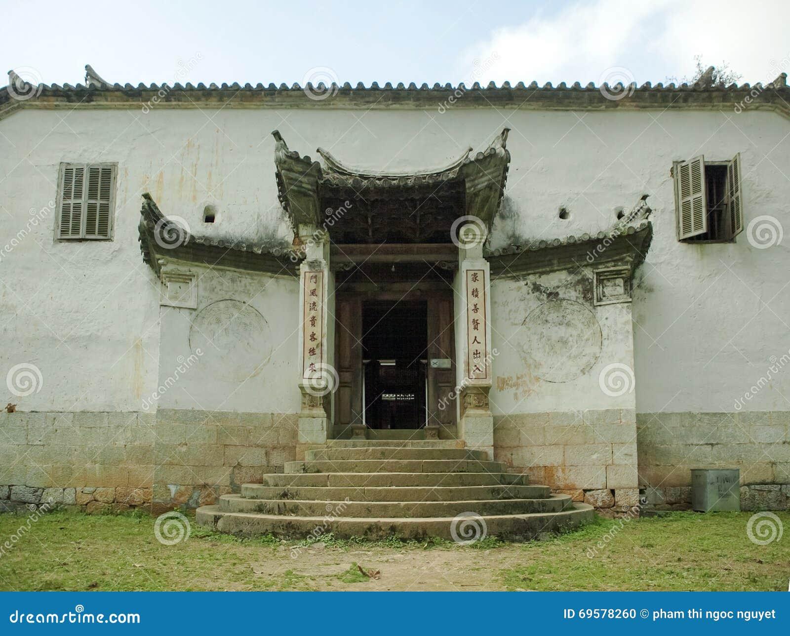 Дворец дома Vuong