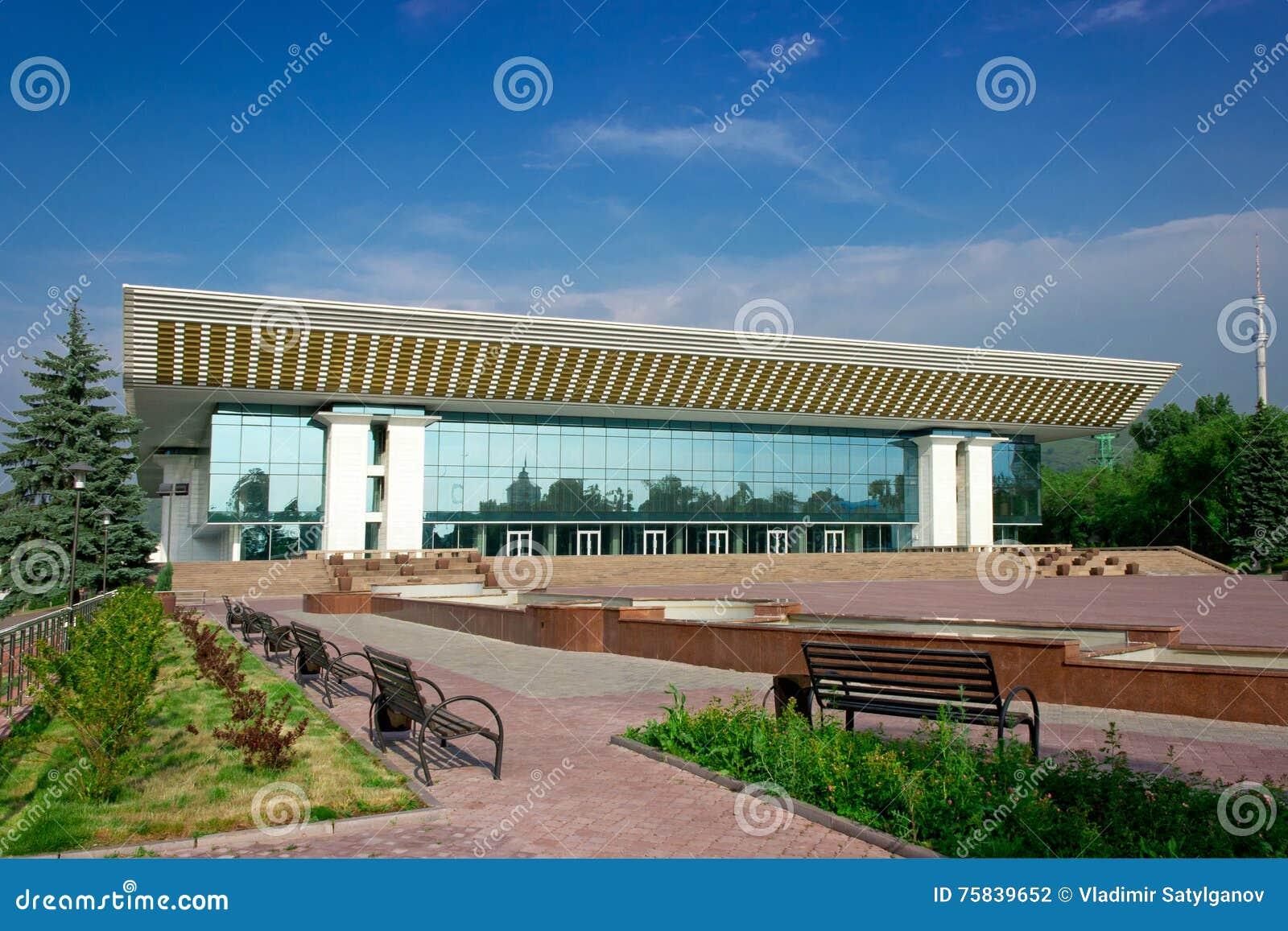 Дворец республики, Алма-Ата