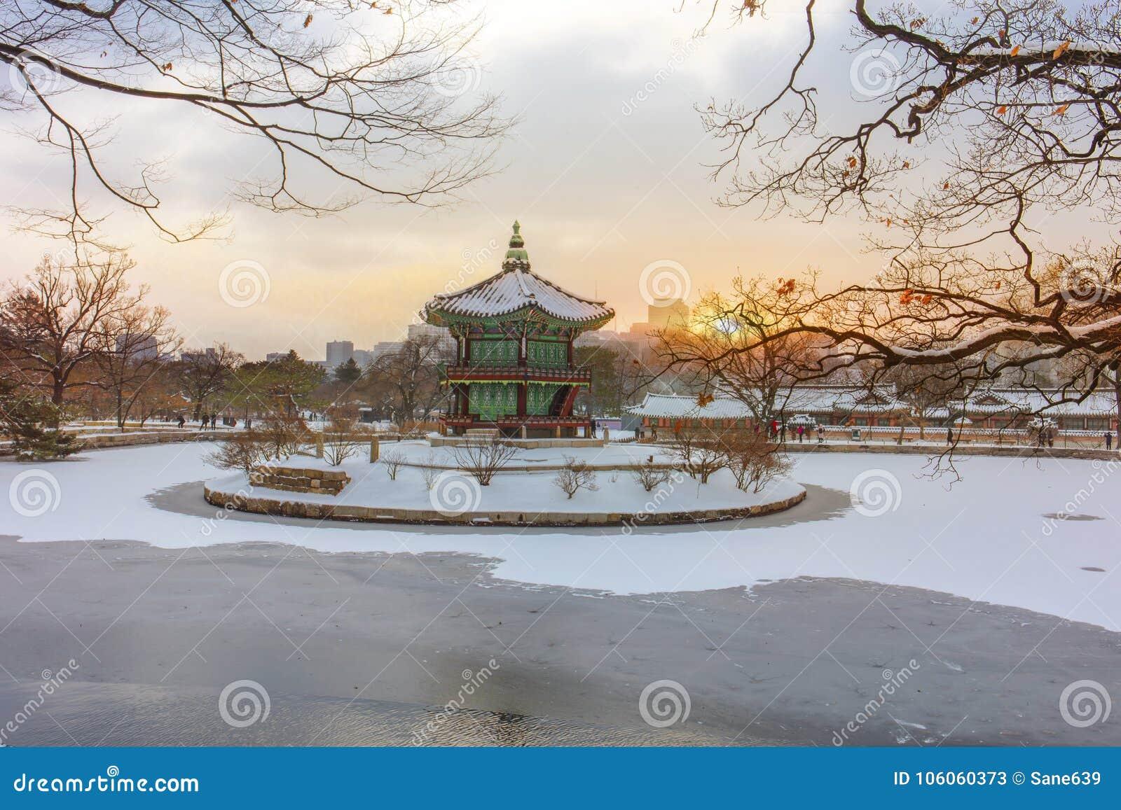 Дворец Сеул Gyeongbokgung, Южная Корея