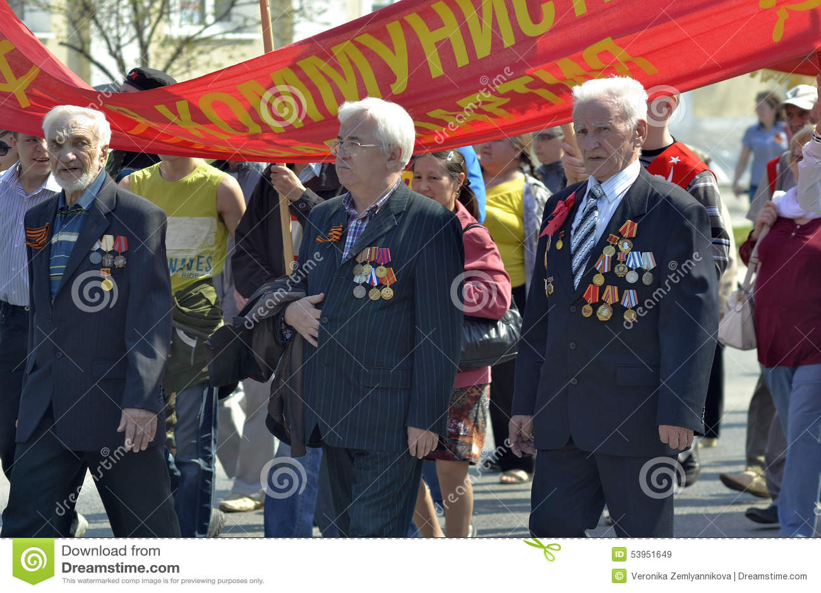Демонстрация Коммунистической партии Российской Федерации f