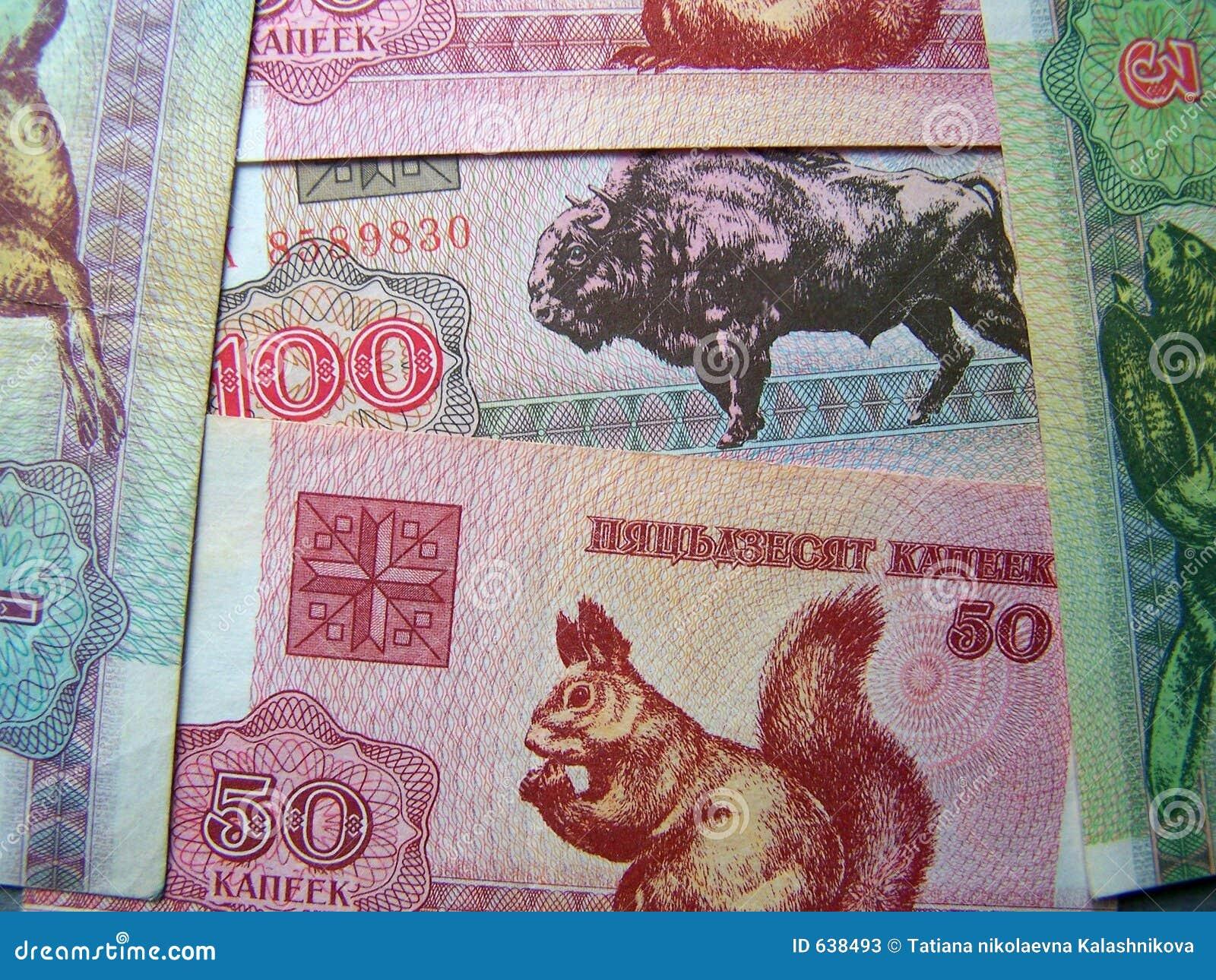 Download деньги Беларуси стоковое изображение. изображение насчитывающей оплачивать - 638493