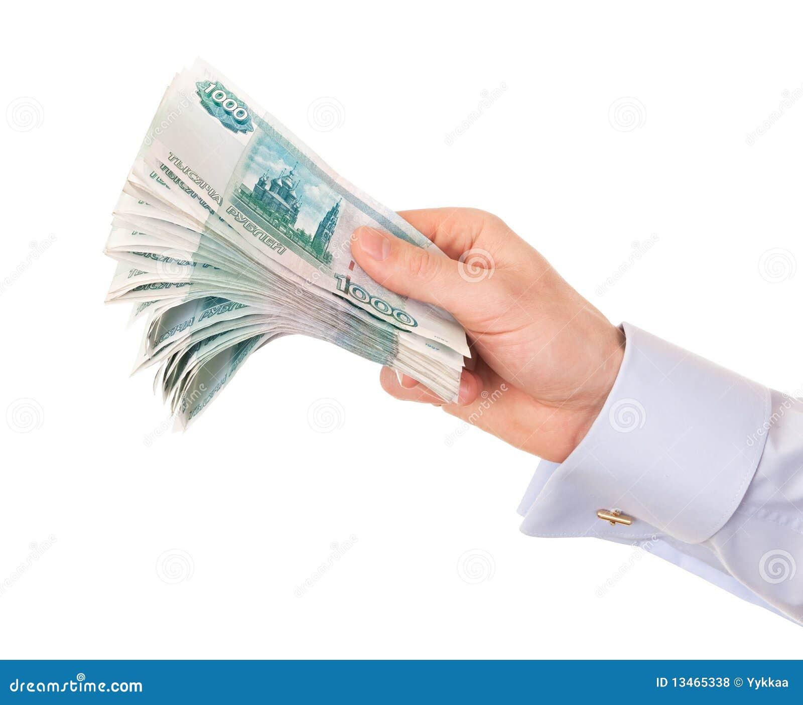 рука с деньгами картинка