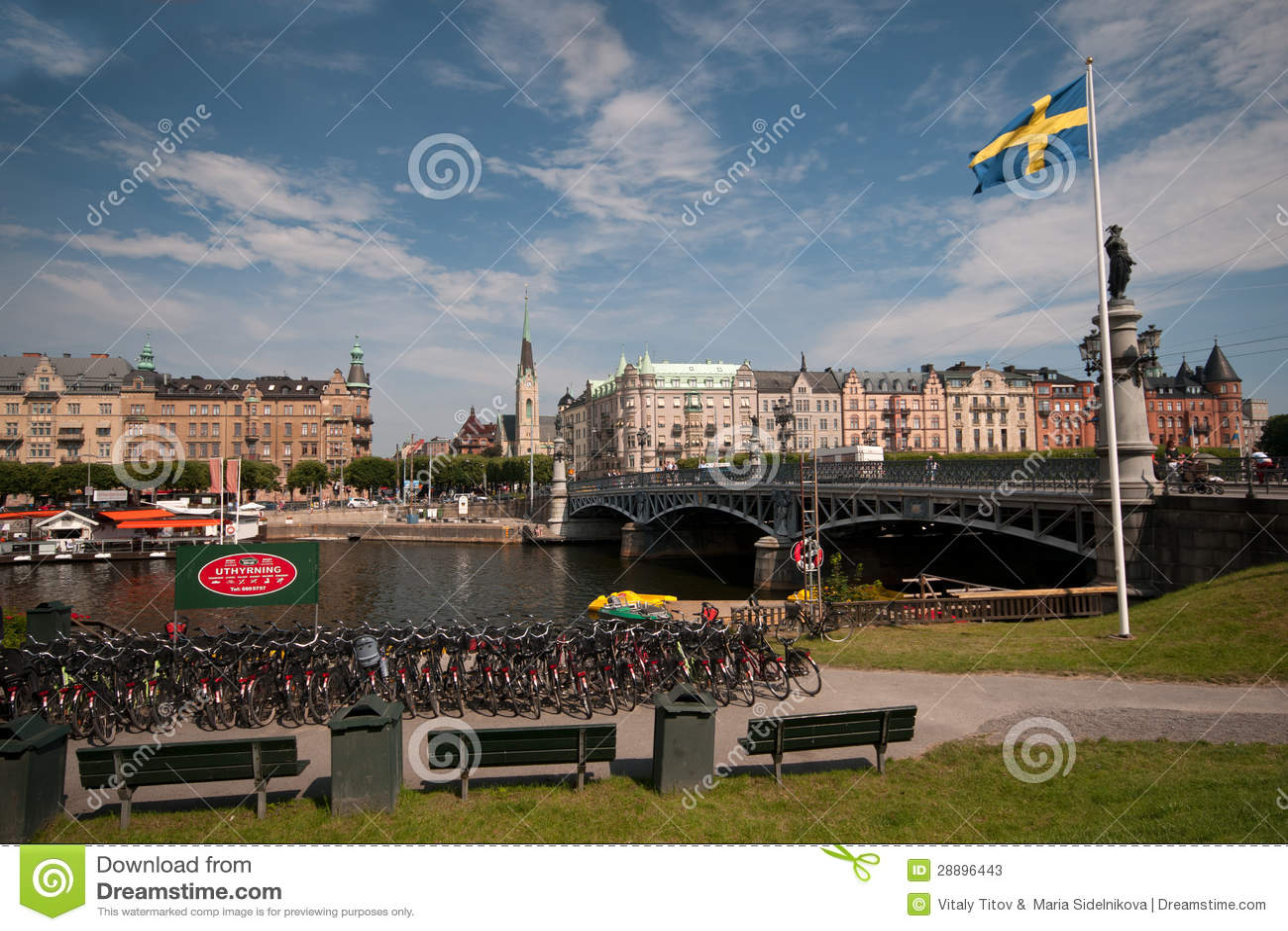 День лета, центр города Стокгольма, Швеци