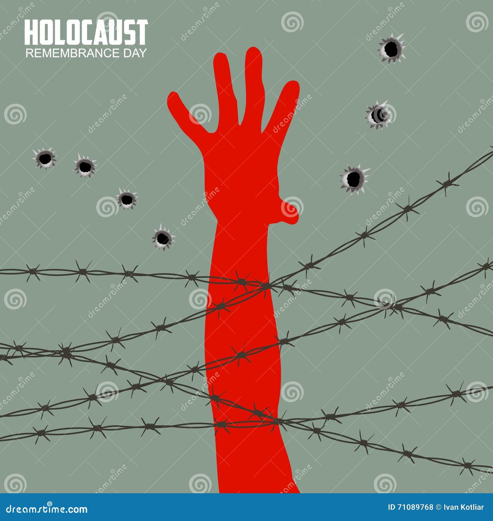 День памяти погибших в первую и вторую мировые войны холокоста