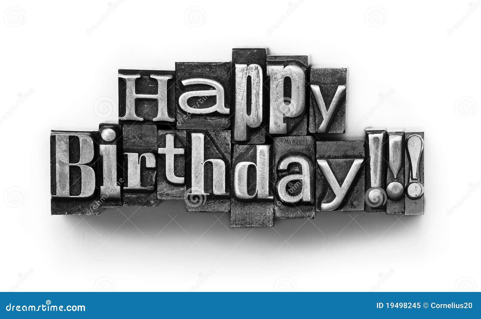 день рождения счастливый