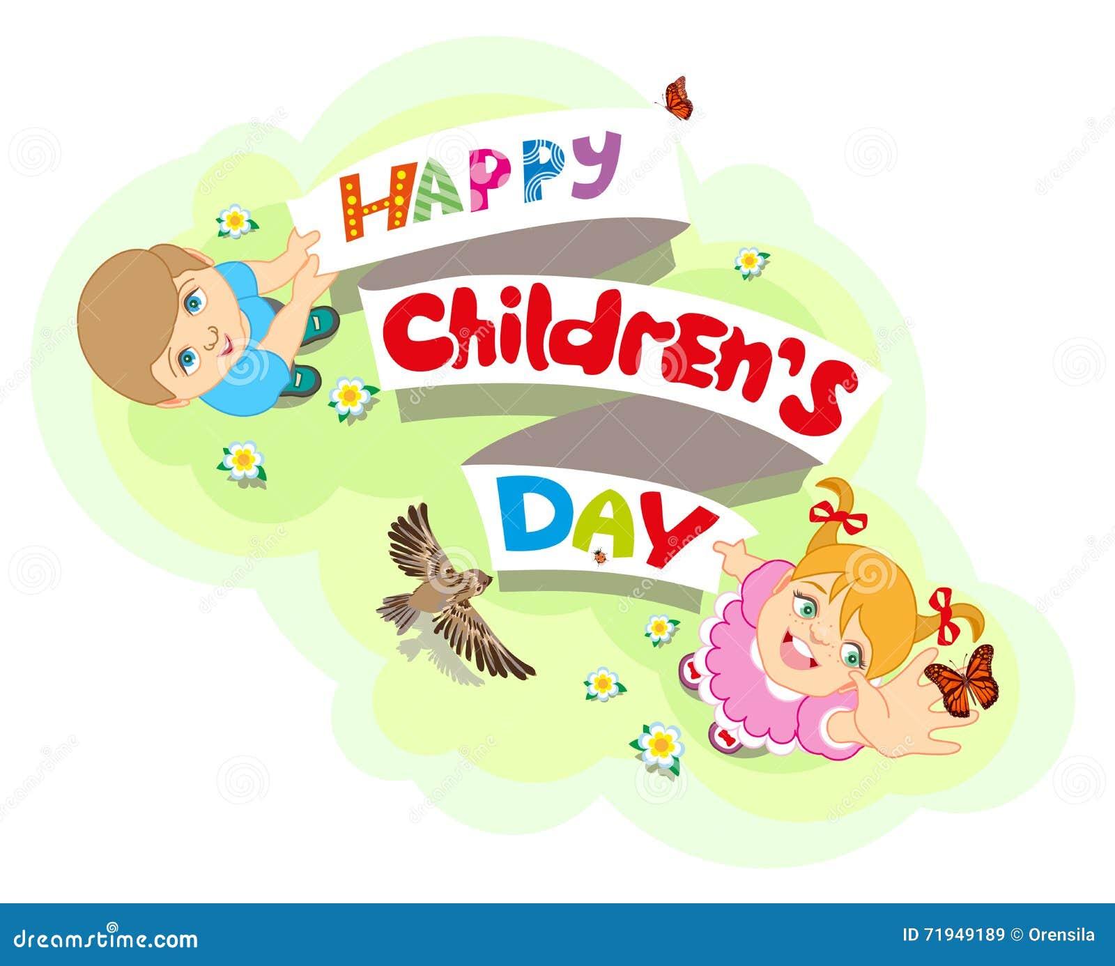 День счастливых детей Мальчик и девушка Текст литерности для поздравительной открытки