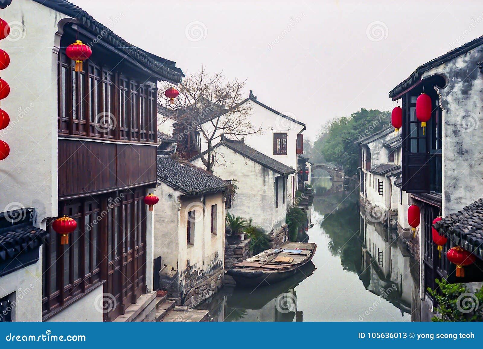 Деревня воды Китая старая