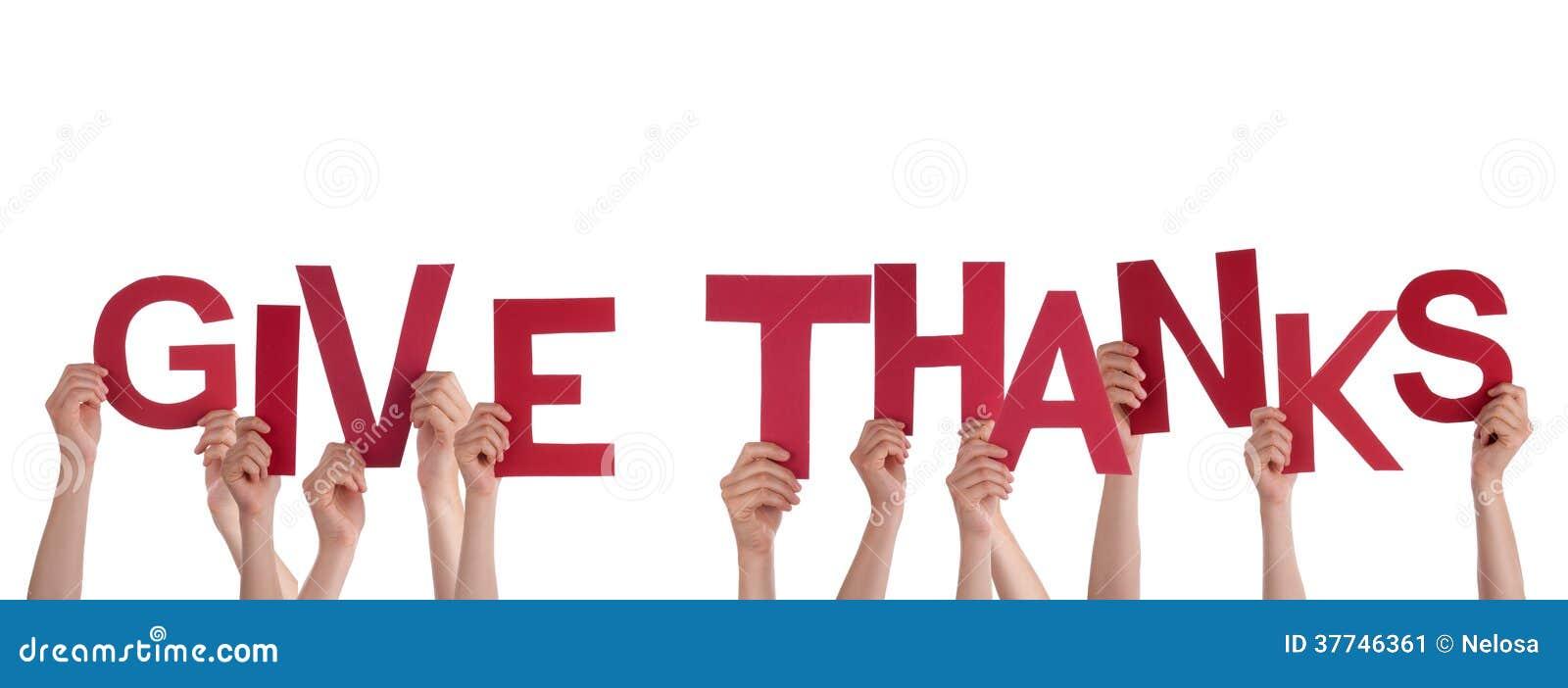 Держать рук дает спасибо