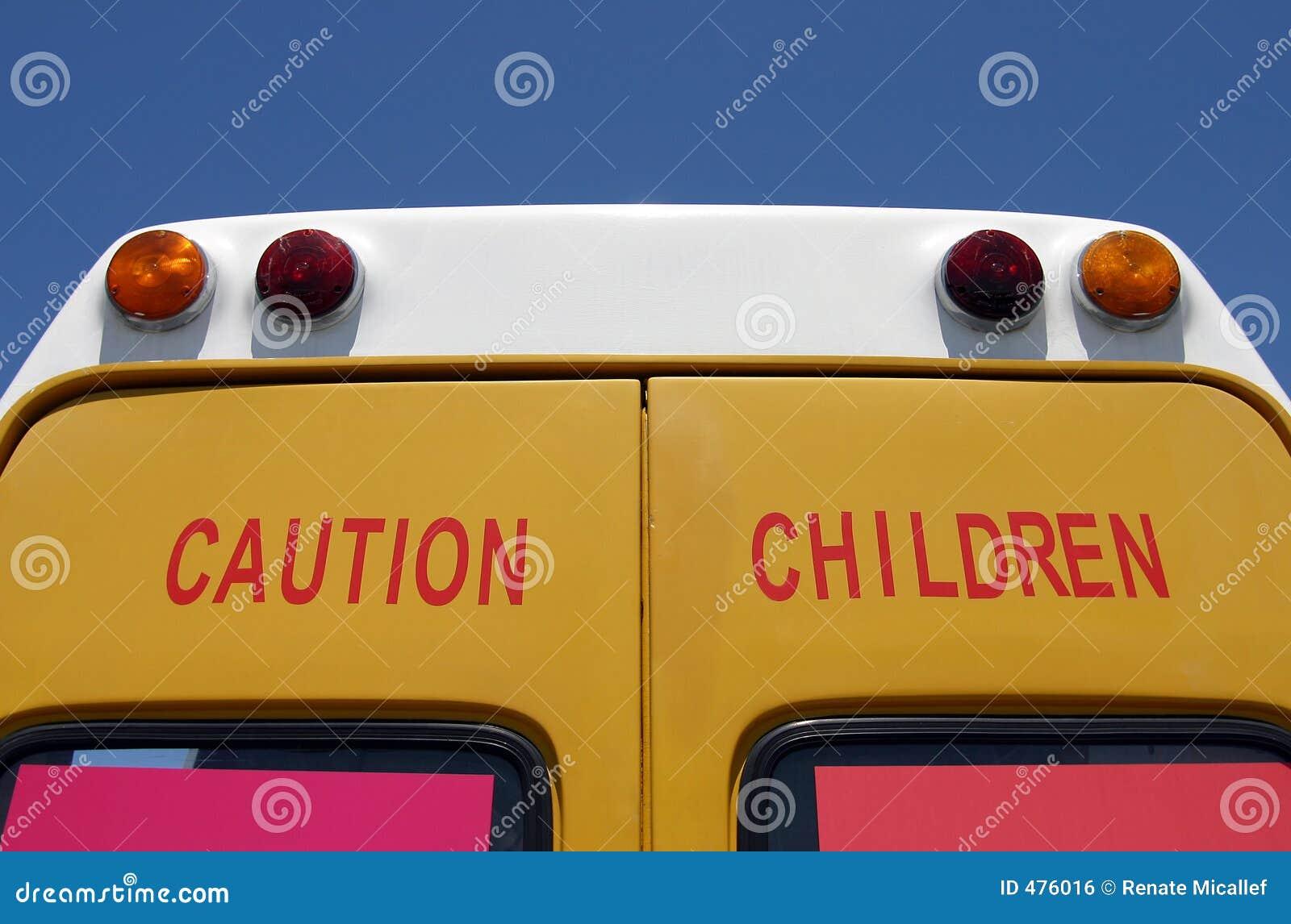 дети предосторежения