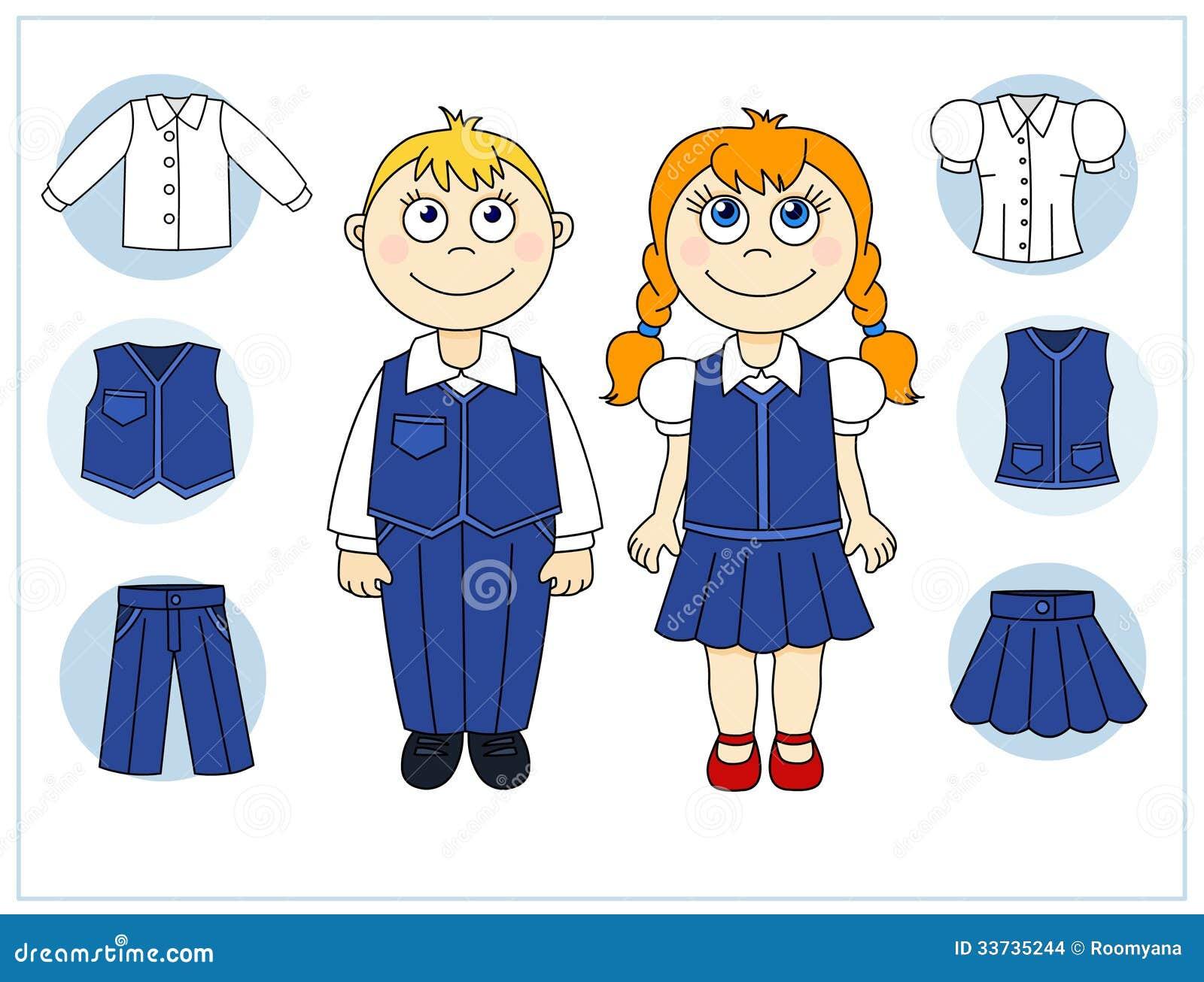 Дети с элементами одежд