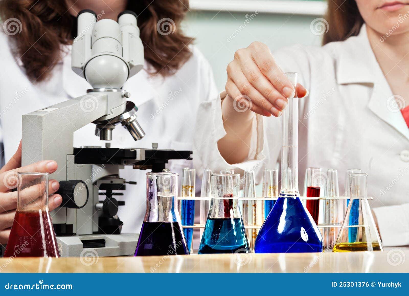 деятельность лаборатории