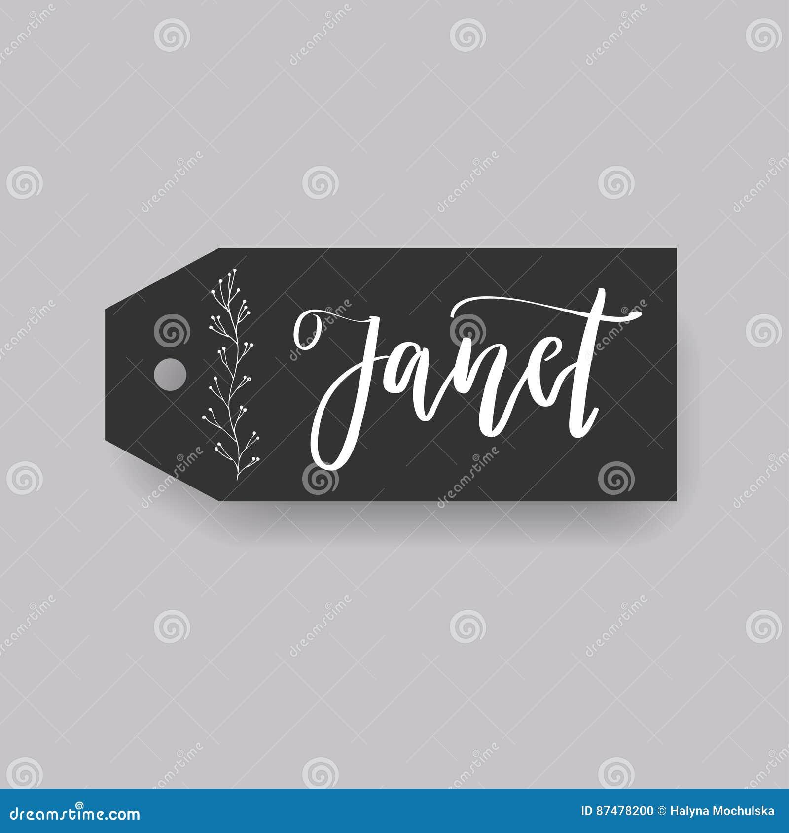 Джанет - женское имя на бирке