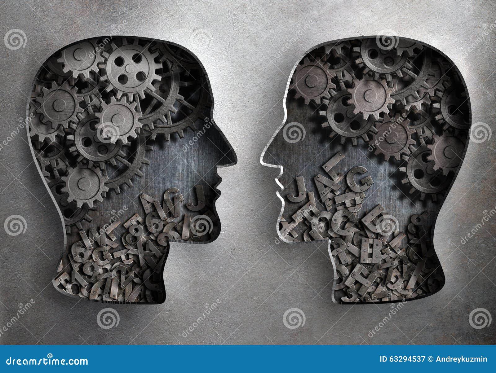 Диалог или сообщение, информация и знание