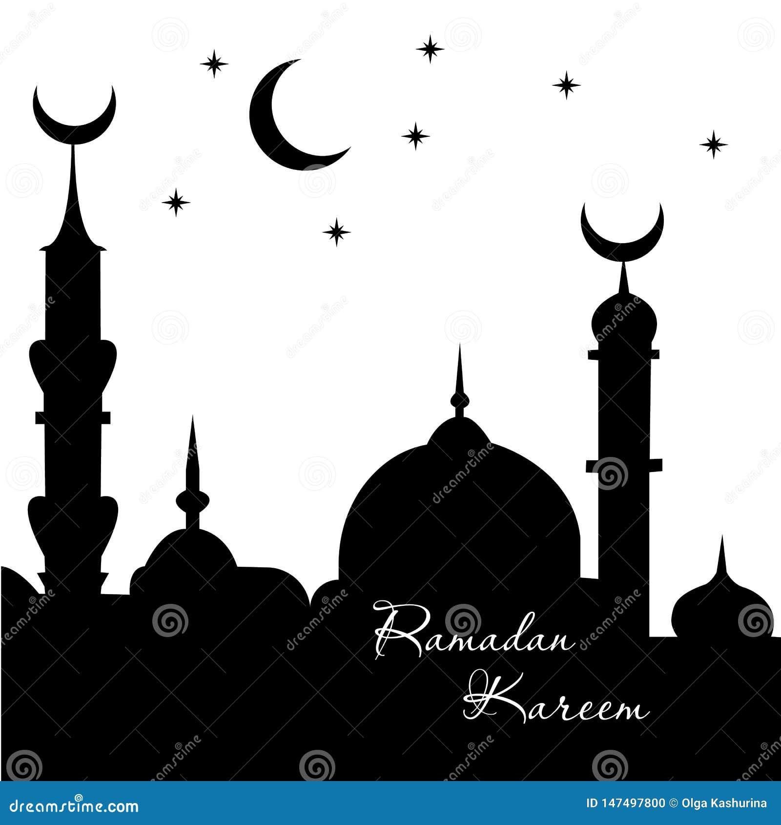 Дизайна приветствию каллиграфии Рамазан Kareem линия купол арабского исламская мечети с классическими картиной и фонариком - вект