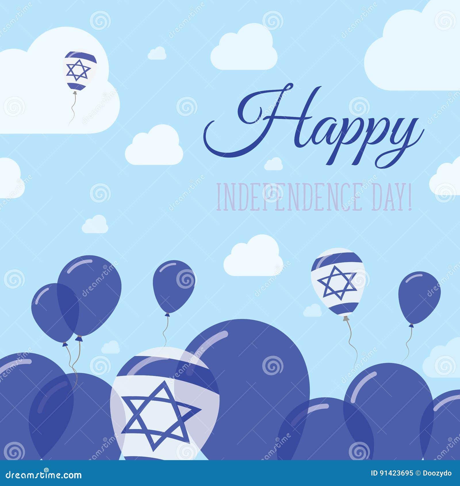 Дизайн Дня независимости Израиля плоско патриотический