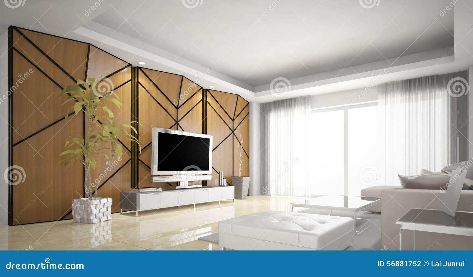Дизайн живущей комнаты, современный