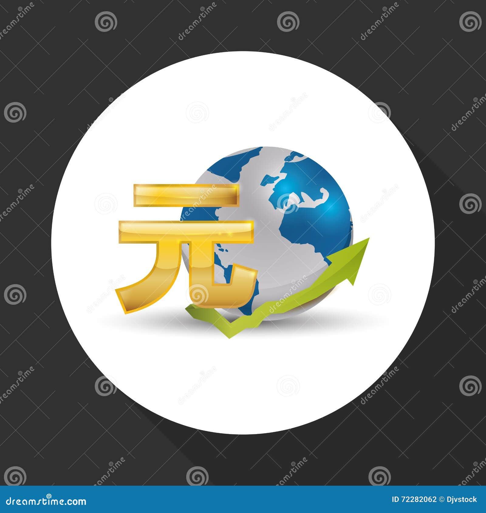 Download Дизайн международной экономики Значок денег изолированная иллюстрация руки кнопки нажимающ женщину старта S Иллюстрация вектора - иллюстрации насчитывающей конструкция, иллюстрация: 72282062