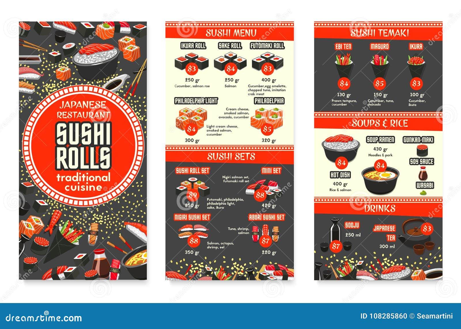 Дизайн меню еды японской кухни вектора азиатский