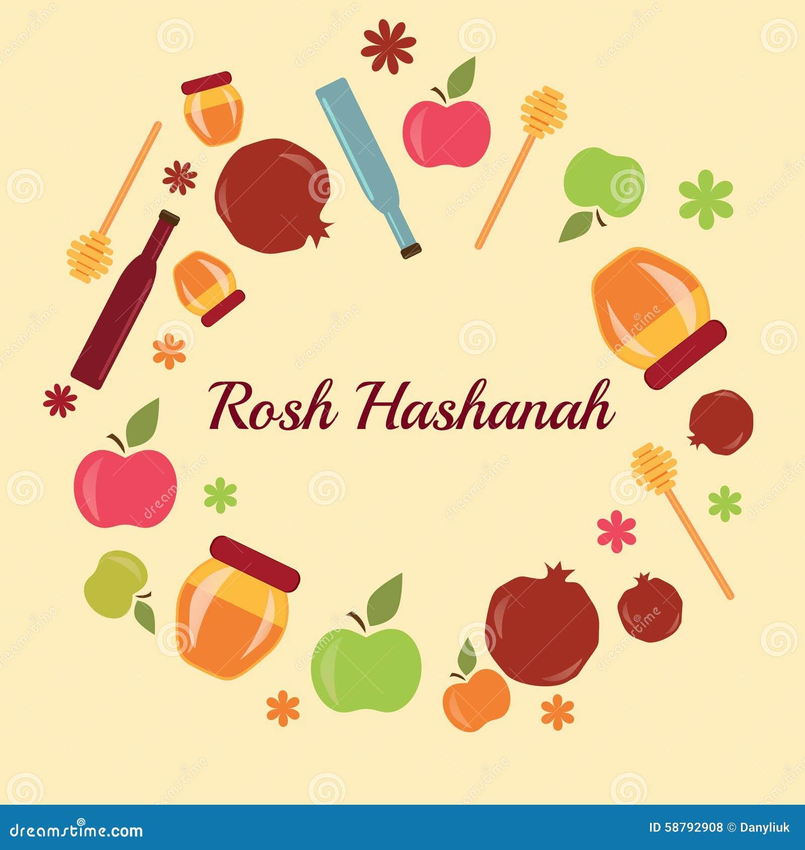 Еврейский новый год открытки с