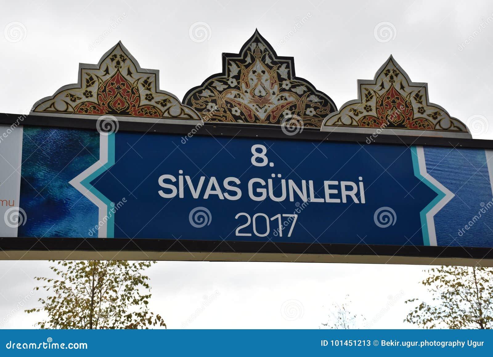 Дни 2017 Ä°stanbul Sivas, Турция