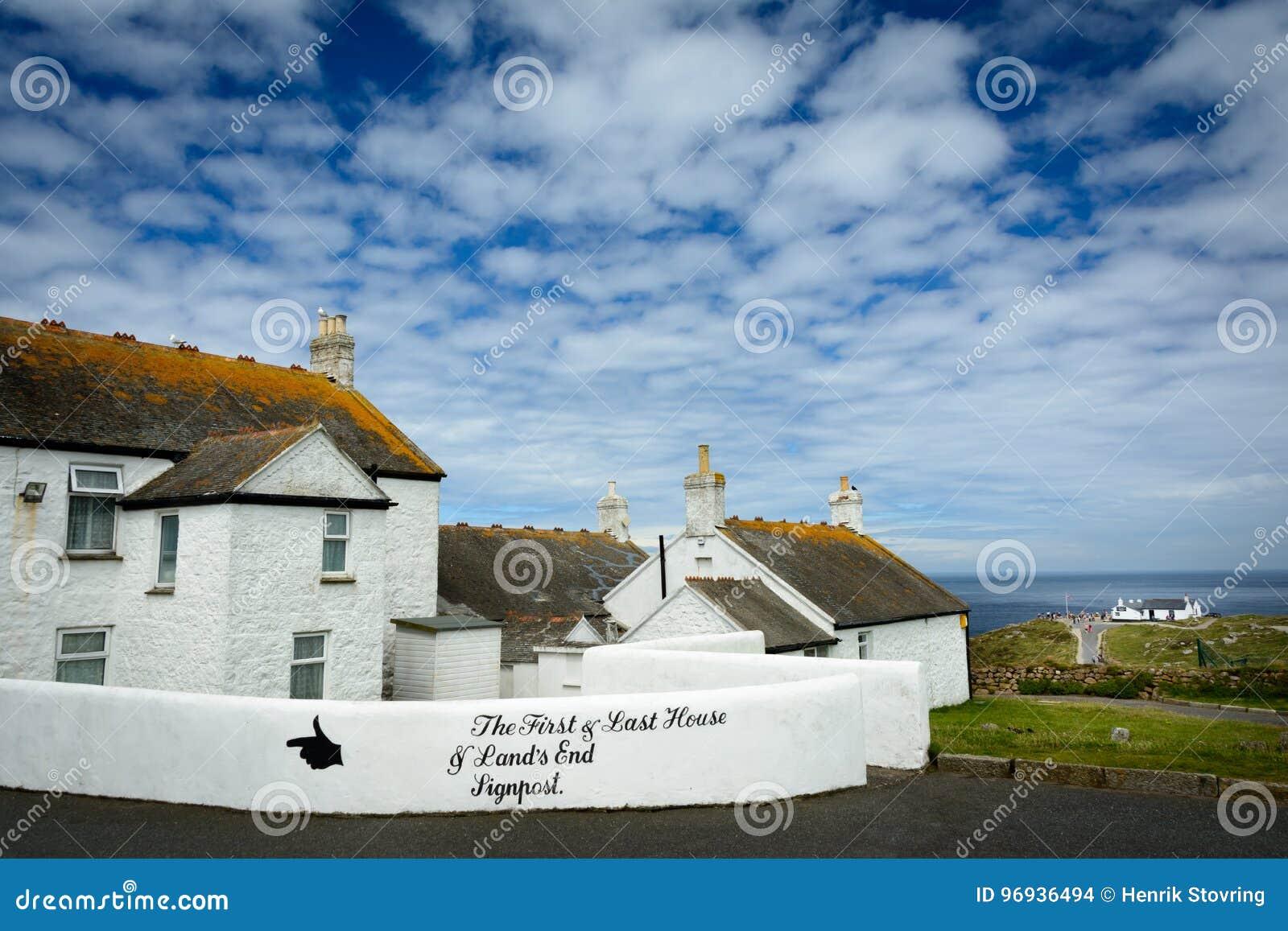 Дом конца земель