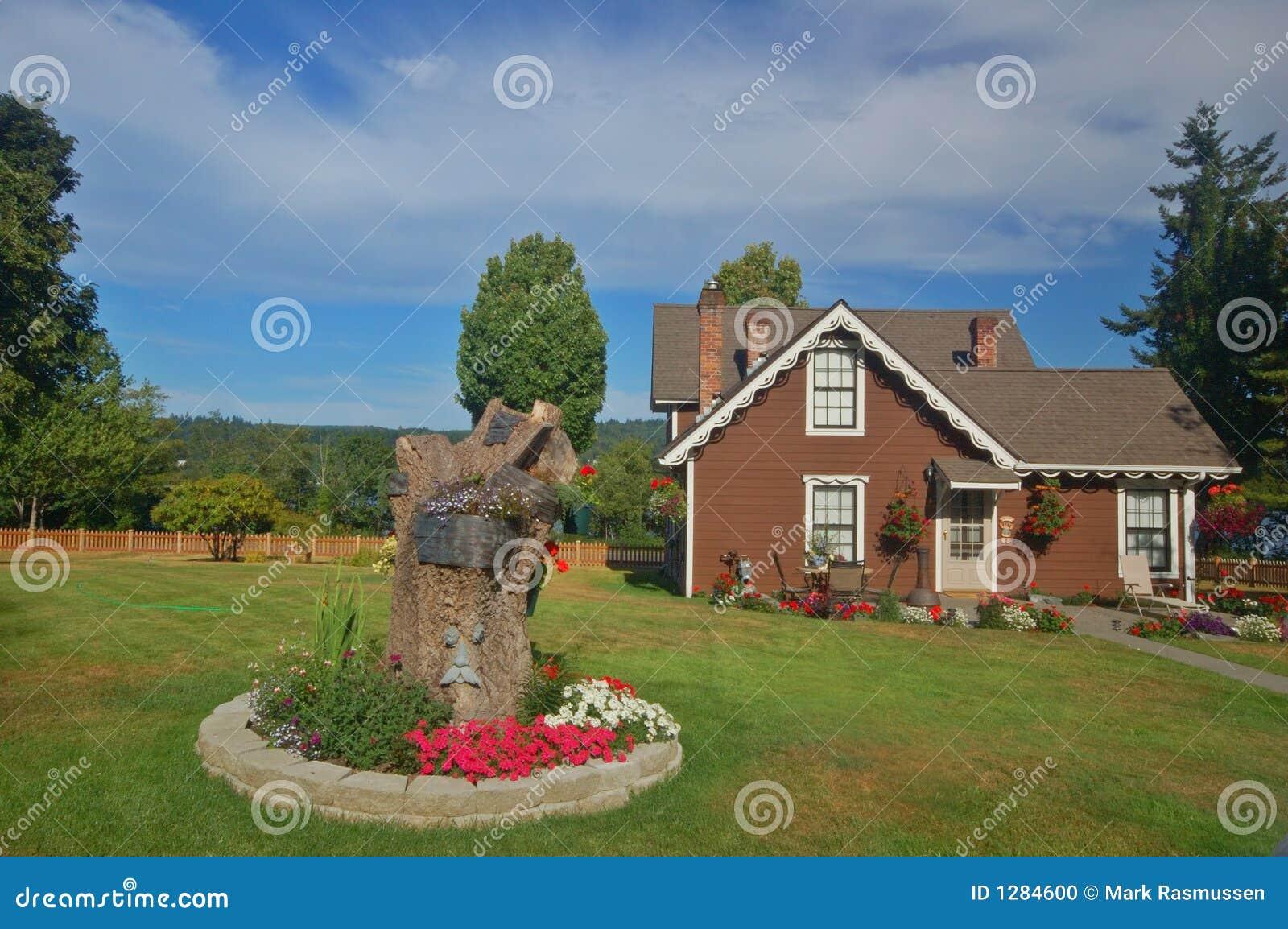дом селитебная