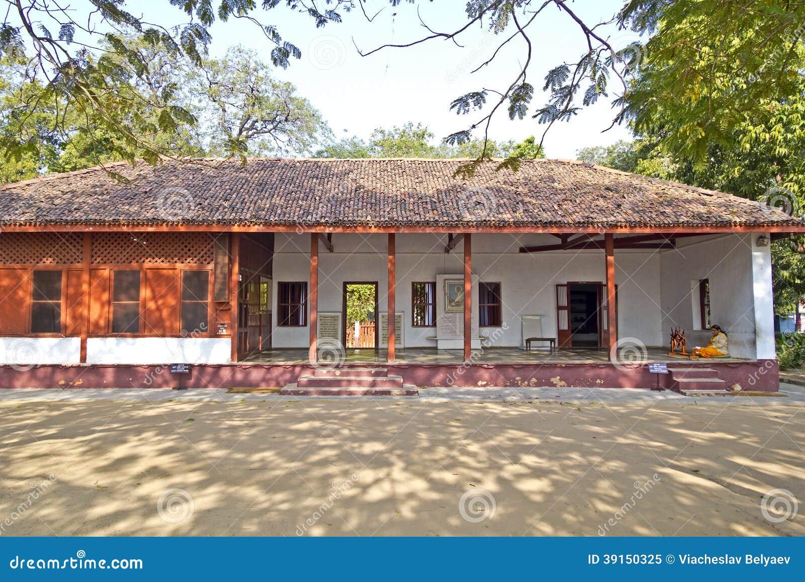Дом Mahatma и Kasturba Gandi в Ахмадабаде