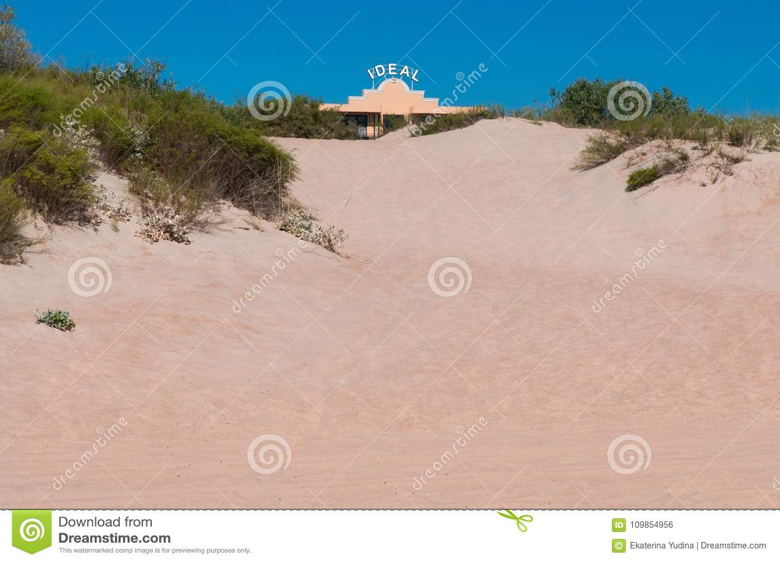 Дорога в песке