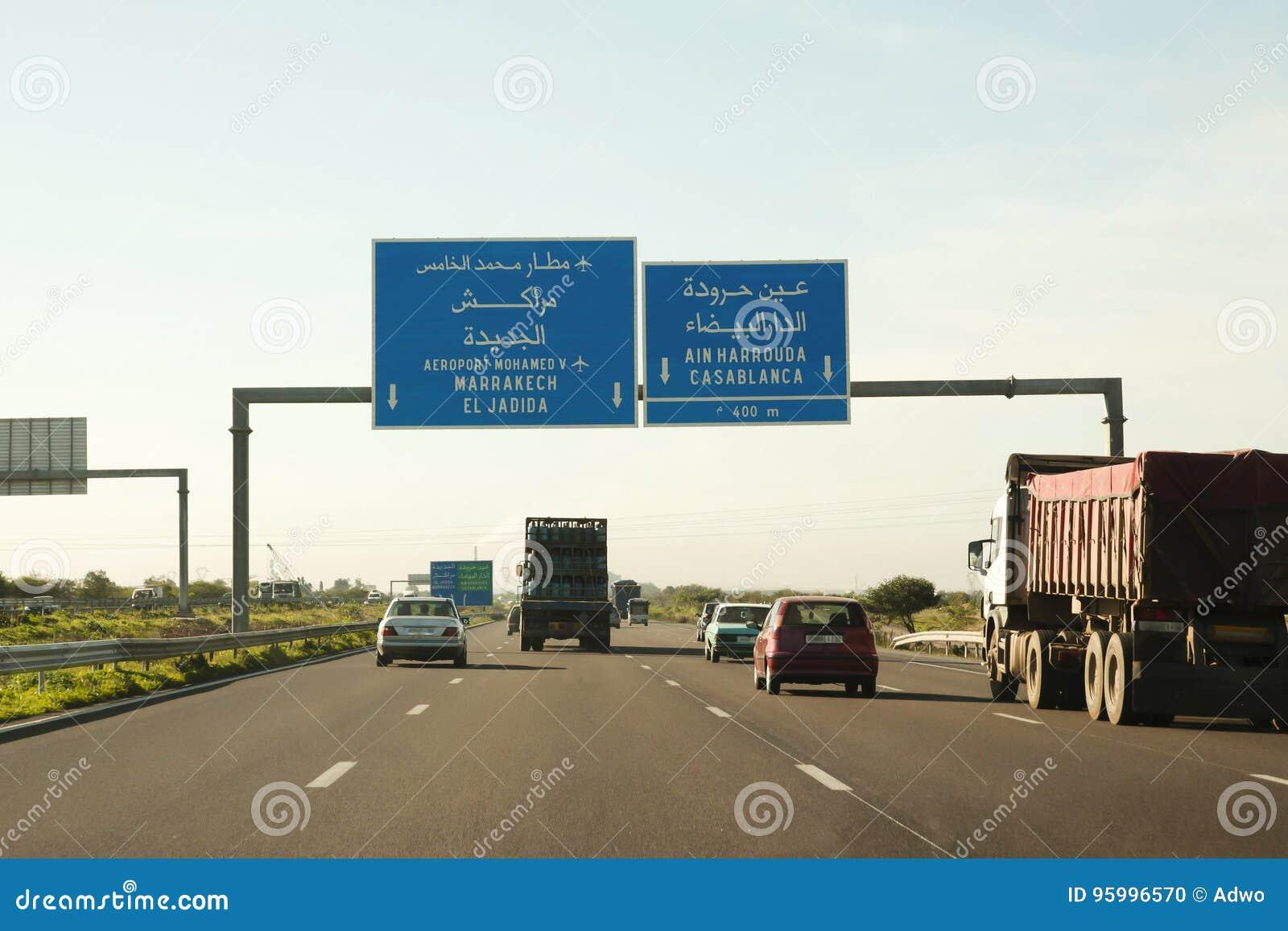 Дорожные знаки Marrakech & Касабланки - Марокко