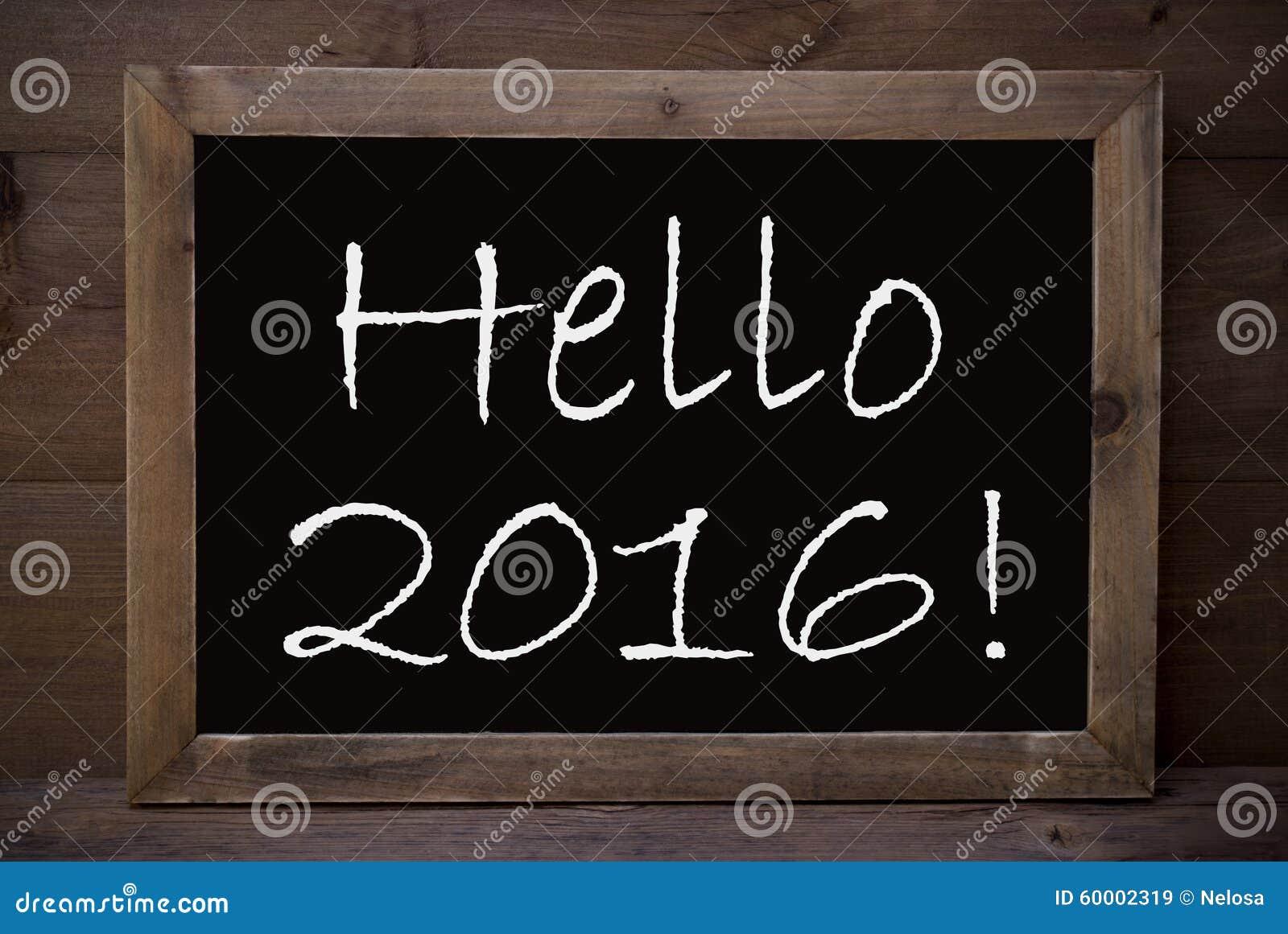 Доска с здравствуйте! 2016