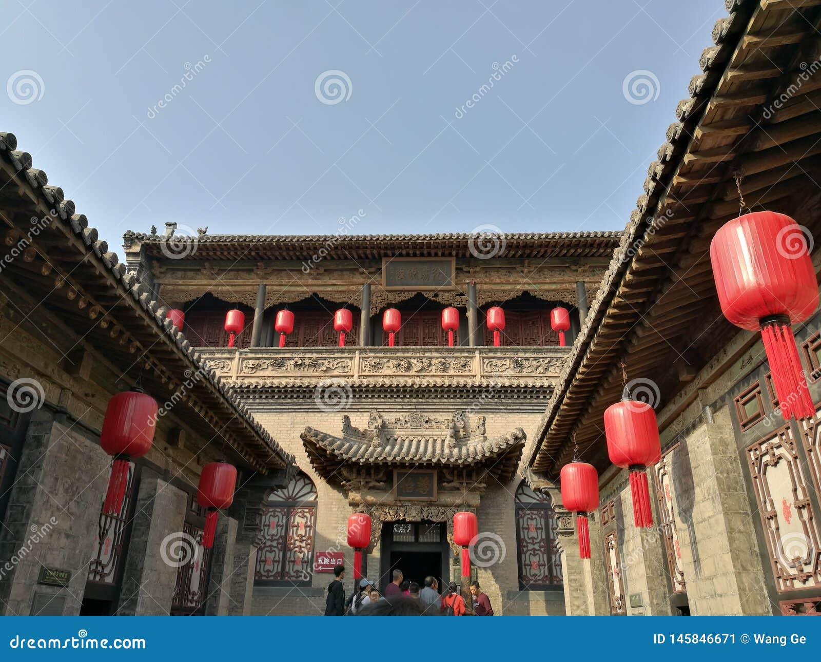 Достопримечательность Китая, дом двора в поместье chang