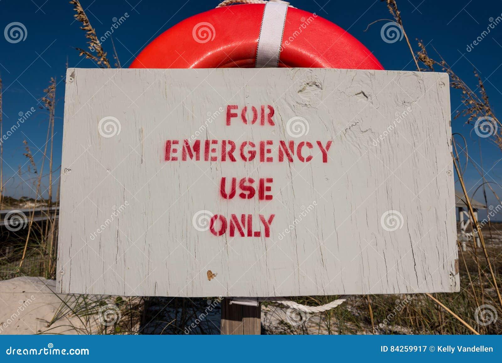 Для использования в экстренных ситуациях только знак на томбуе жизни