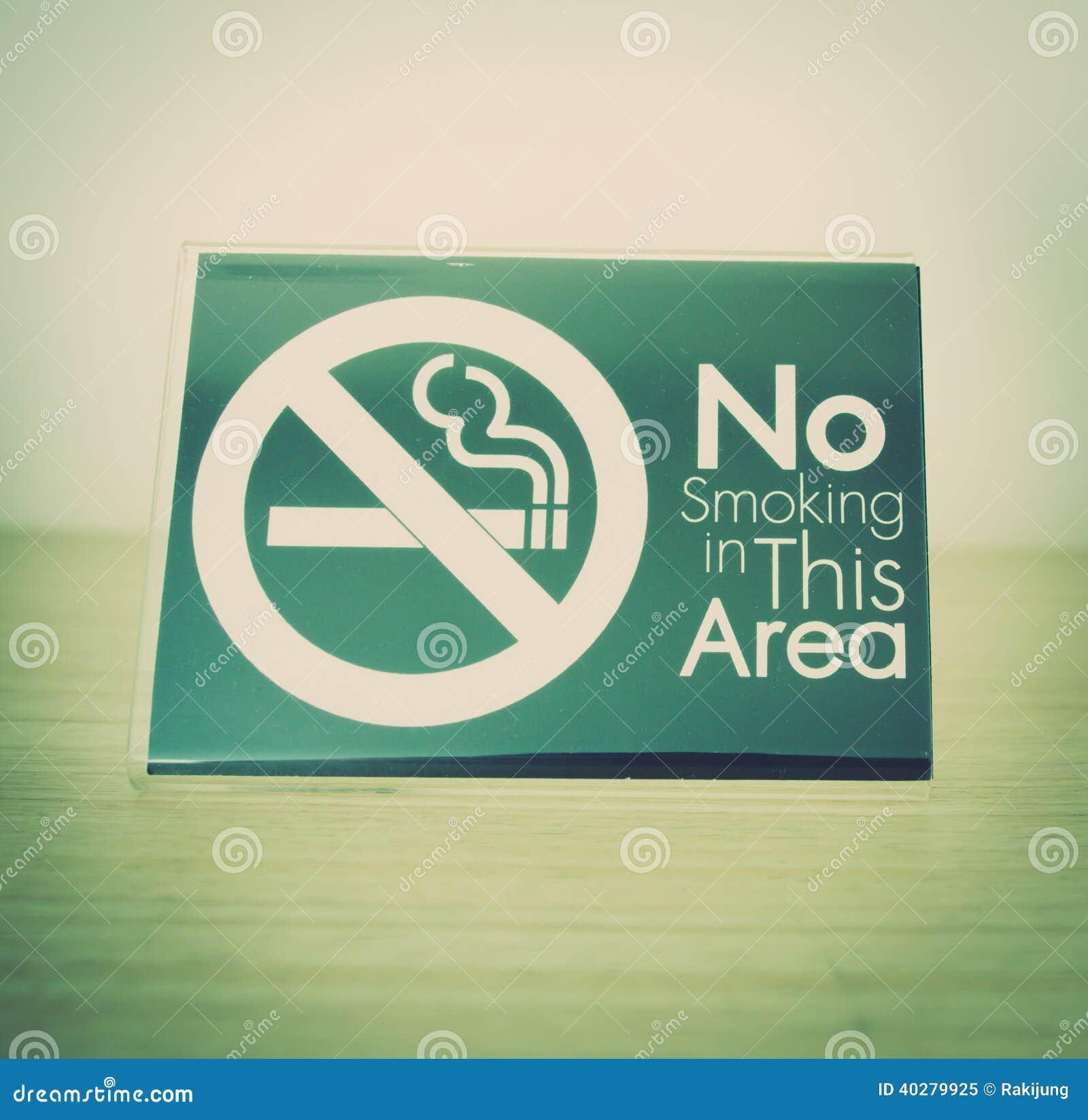 Для некурящих знак