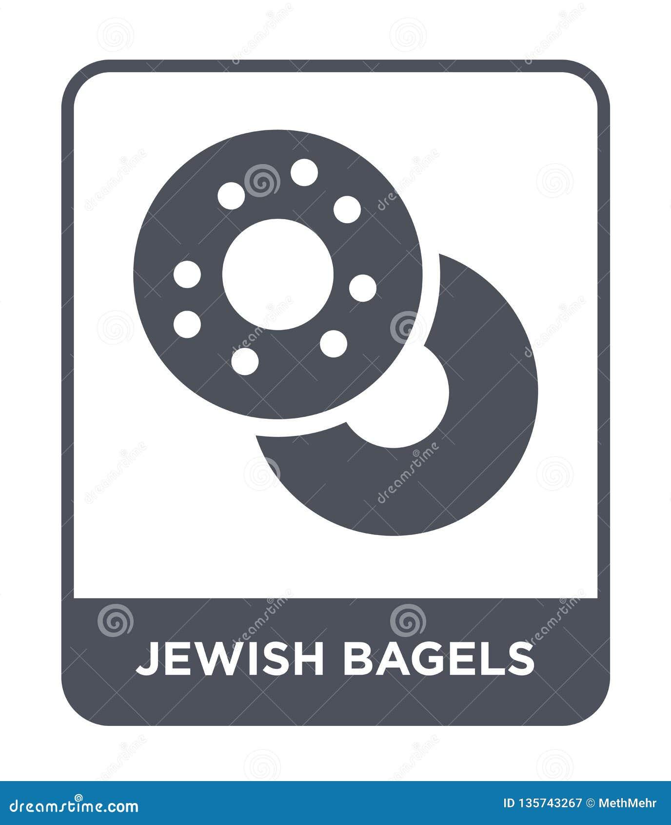 еврейский значок бейгл в ультрамодном стиле дизайна еврейский значок бейгл изолированный на белой предпосылке еврейский значок ве