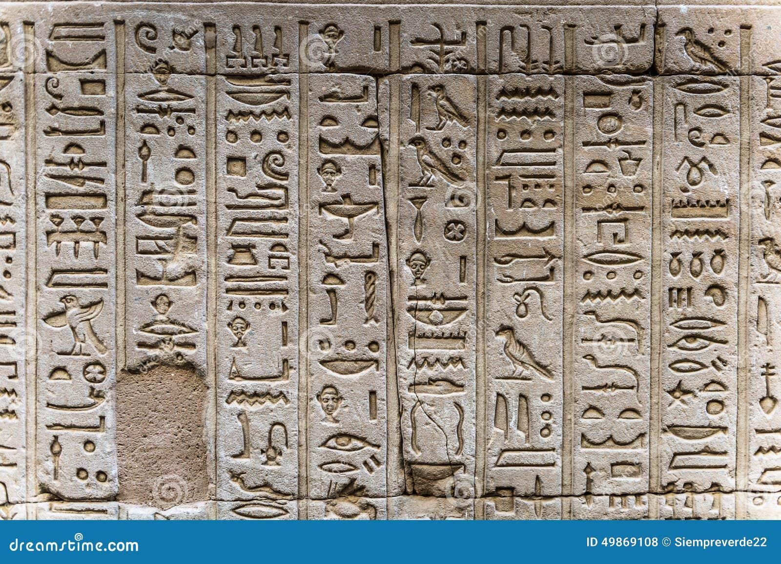 Египетские иероглифы детский праздник детский праздник с дискотекой
