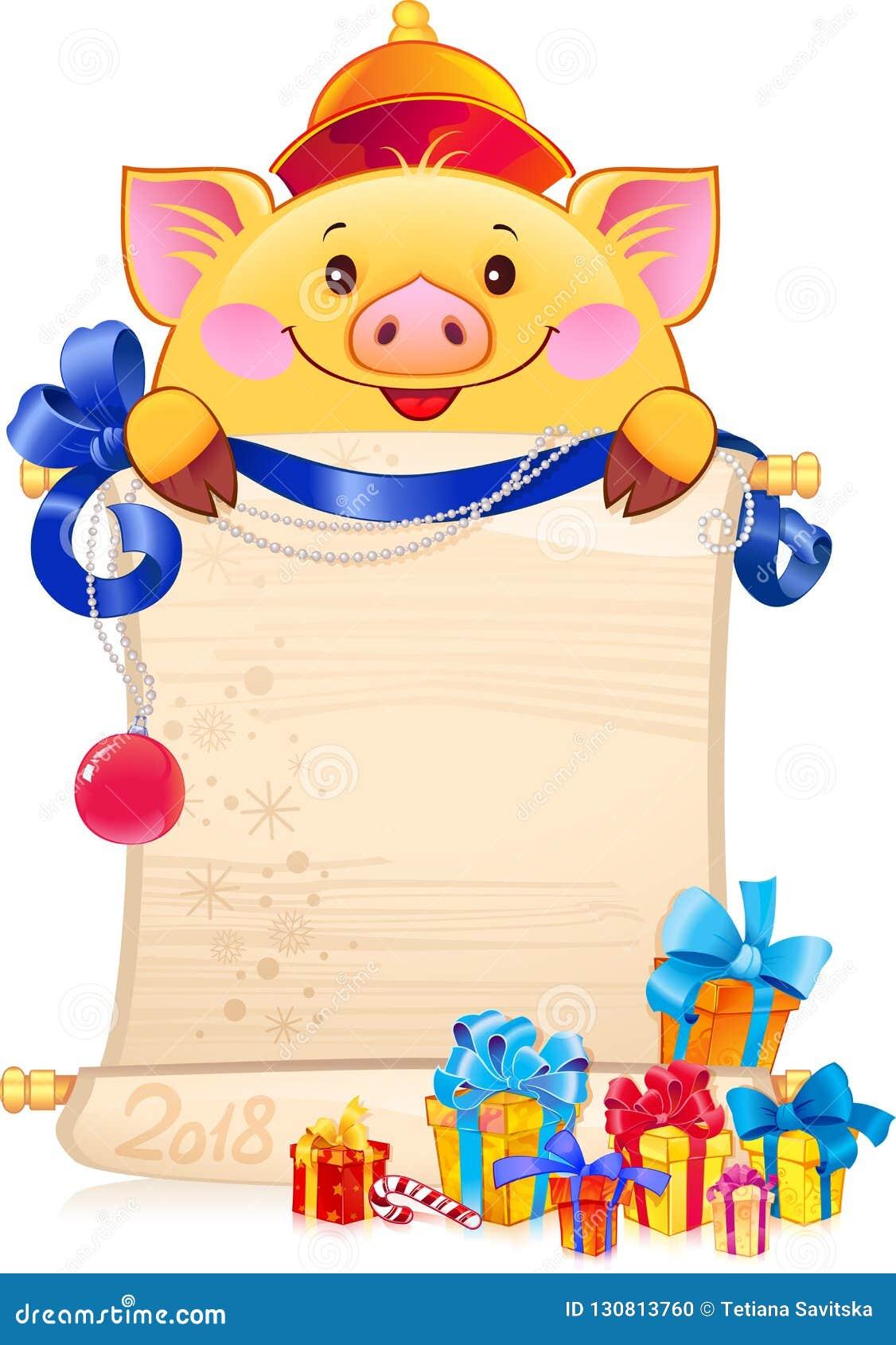 Желтая Earthy свинья символ нового 2019 год