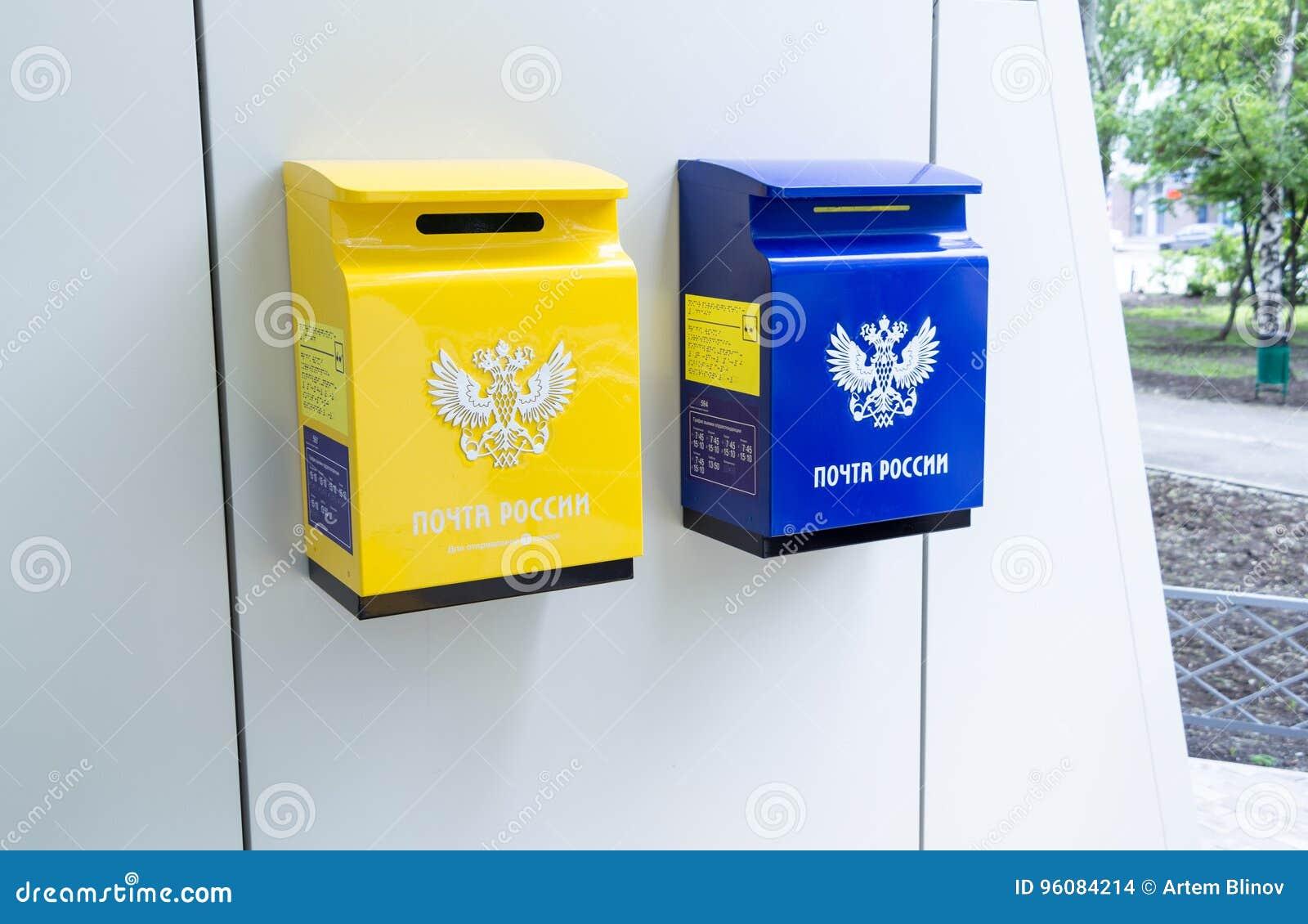 Желтые и голубые коробки столба на