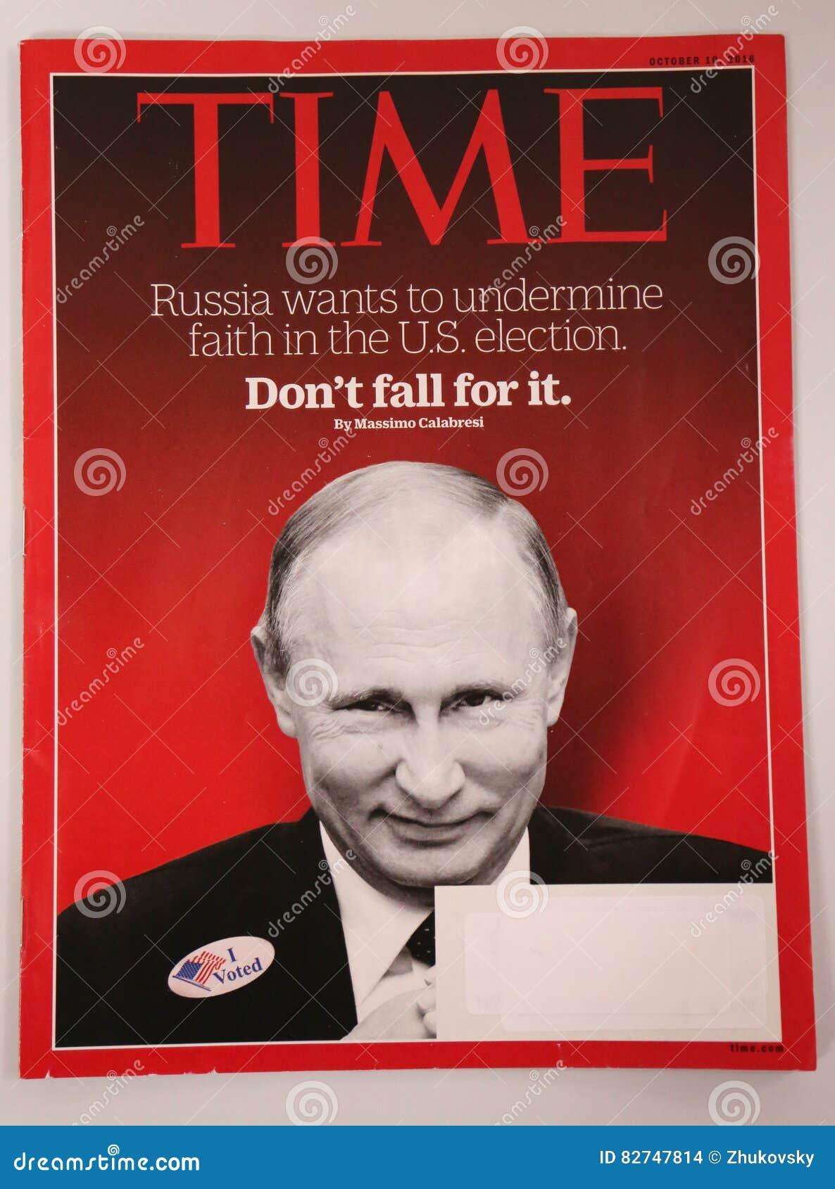 Журнал Тайм с Владимиром Путином на титульном листе выдал перед президентскими выборами 2016