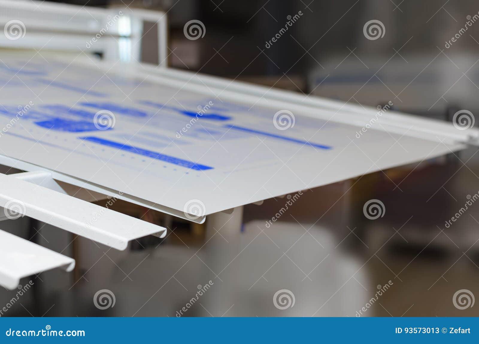 Завод печатания - компьютер для того чтобы покрыть отдел