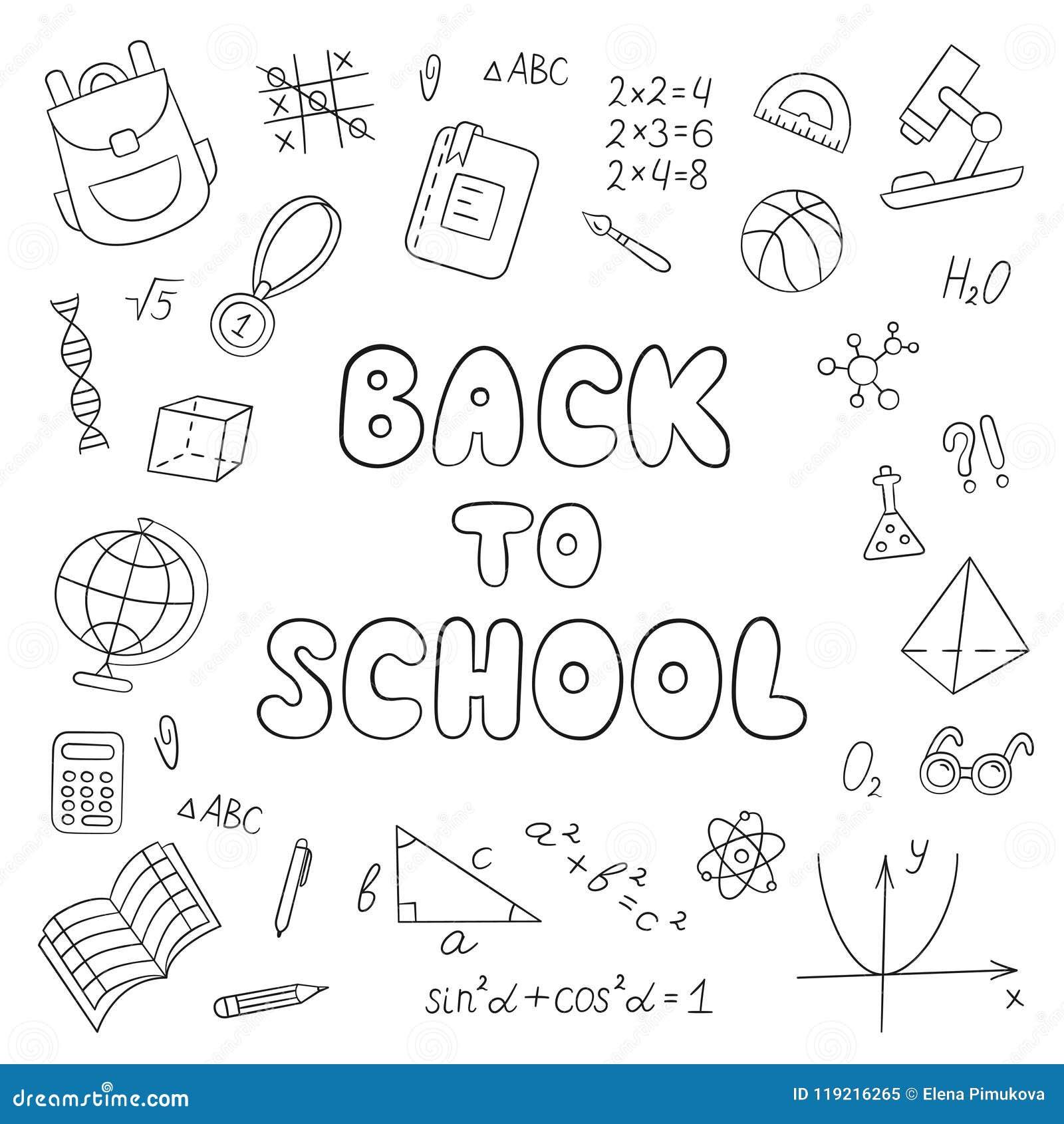 задняя школа к литерность линейно черная белизна Комплект элементов школы в стиле doodle и шаржа