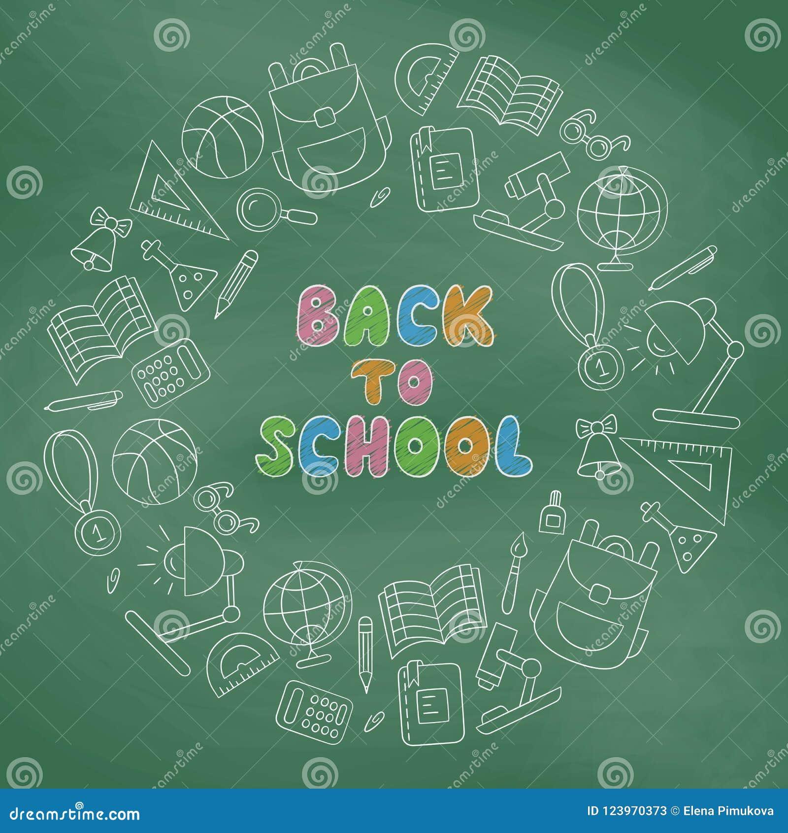 задняя школа к первое -го сентябрь День знания литерность линейно Halkboard ¡ Ð