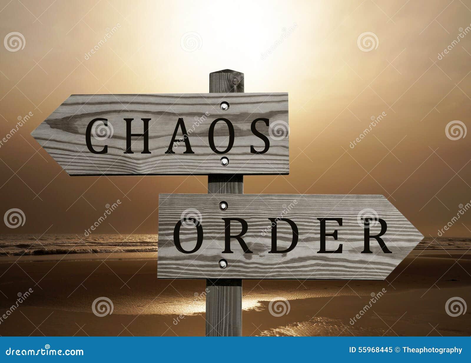 Заказ против знака хаоса
