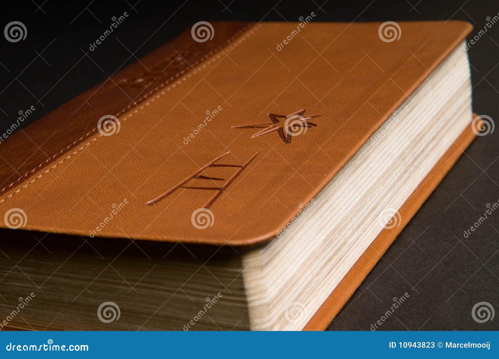 закрынная библия