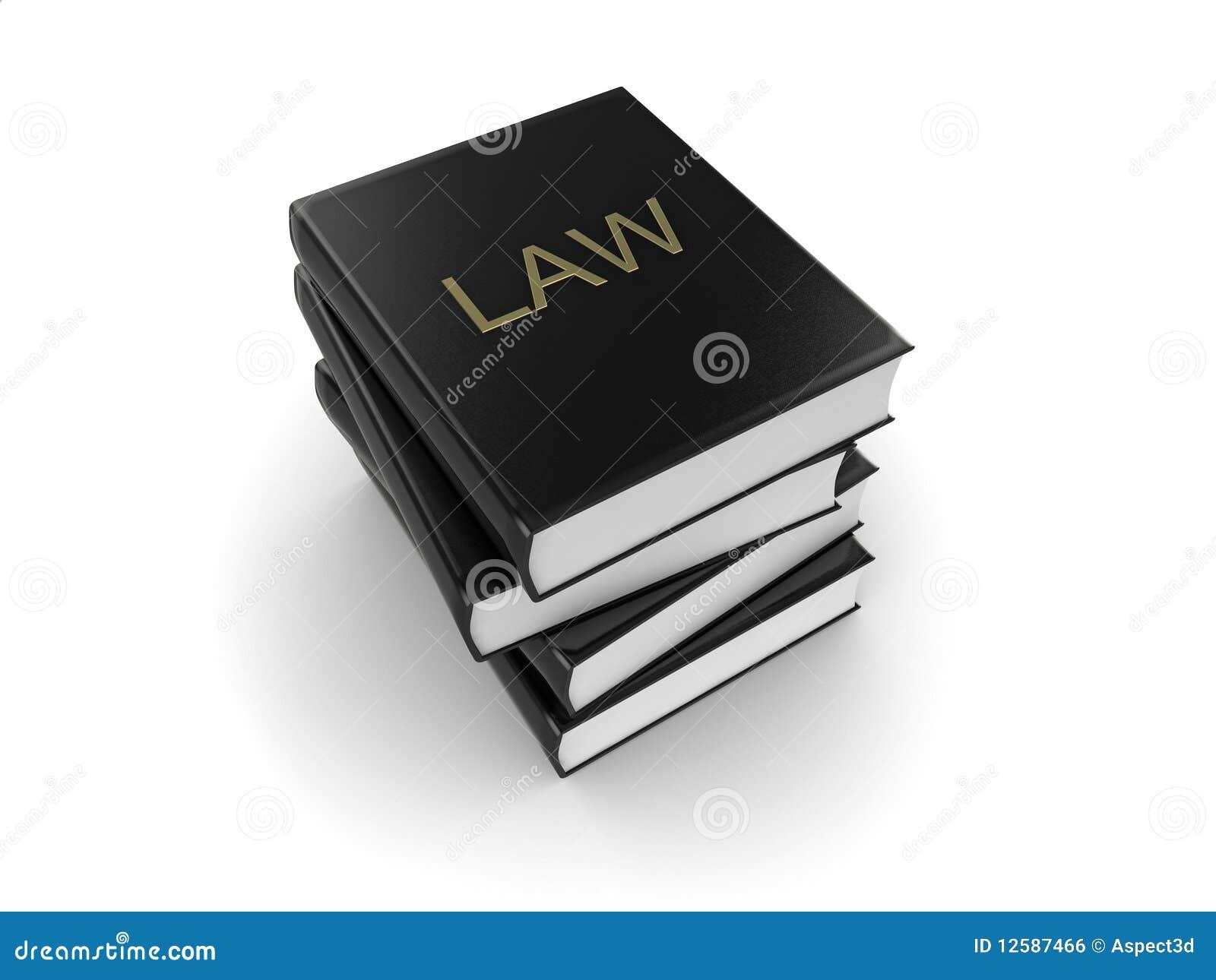 записывает закон